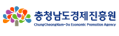 충남경제진흥원