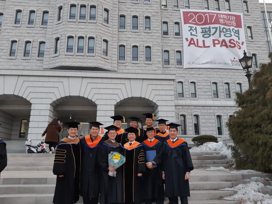 [2018.02.24]기술경영(MOT)대학원 1기 석사 졸업식