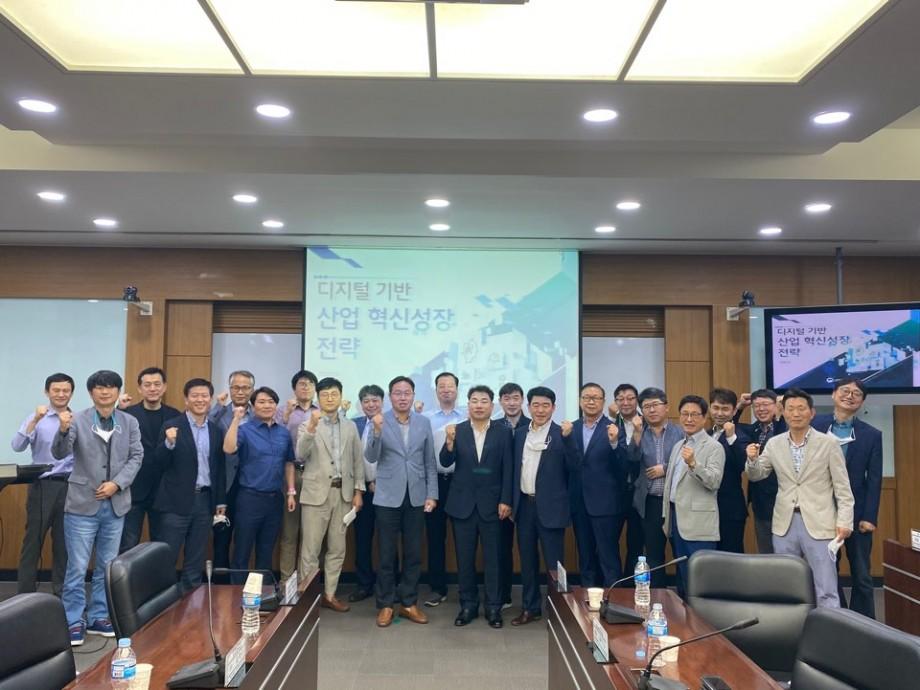 [2020.09.28.(월)] 산업기술시장혁신 특강 및 기업인 간담회 개최